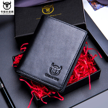 Captain Cow brand retro men's wallet short leather multifunctional first layer cowhide fashion thick coin photo card holder