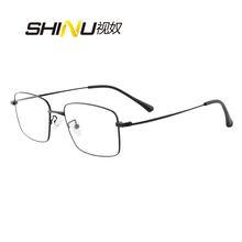 SHINU Photochromic eyewear men prescription frame metal eyew