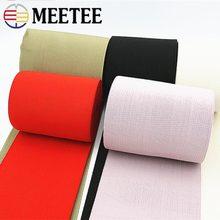 Meetee 1/2/3 metre 50/55/60/70/80/100/150MM siyah kauçuk elastik bantlar dantel bel kemeri DIY el yapımı giyim aksesuarları AP587