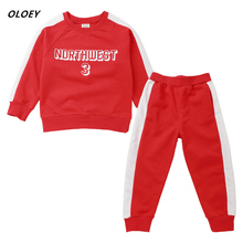 Sweater Childrens Suit Autumn Casual Clothing Two-piece Set Boy And Girl Clothes Long-sleeved Cotton Sweatshirt