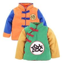 Baby Boy Girl Goku Costume Winter Jacket Toddler Dragon Ball Z Outwear Coat Cute Halloween Party Winter Clothes