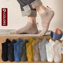 FINETOO 3 Paare/satz Baumwolle herren Socken Harajuku Boot Socken Lift Up Solide Farben Mann Socke Sox Männlichen Unsichtbare Kurze 38-44 socken