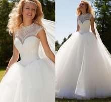 Свадебное платье со шлейфом 2021