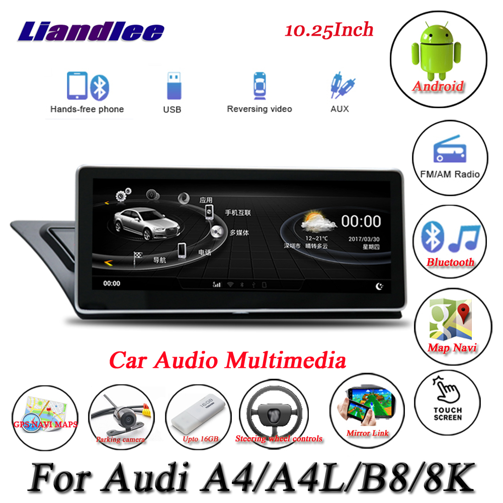 Liandlee для Audi A4/A4L B8 8K Android оригинальная система Радио Carplay GPS Navi навигация HD экран Мультимедиа без CD DVD плеер