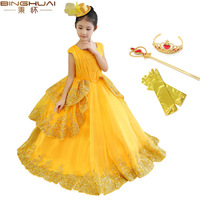 Girls Princess Belle Dress Kids Cosplay Bueauty and The Beast Costume Sleeveless Party Halloween Birthday Yellow Layered Dress