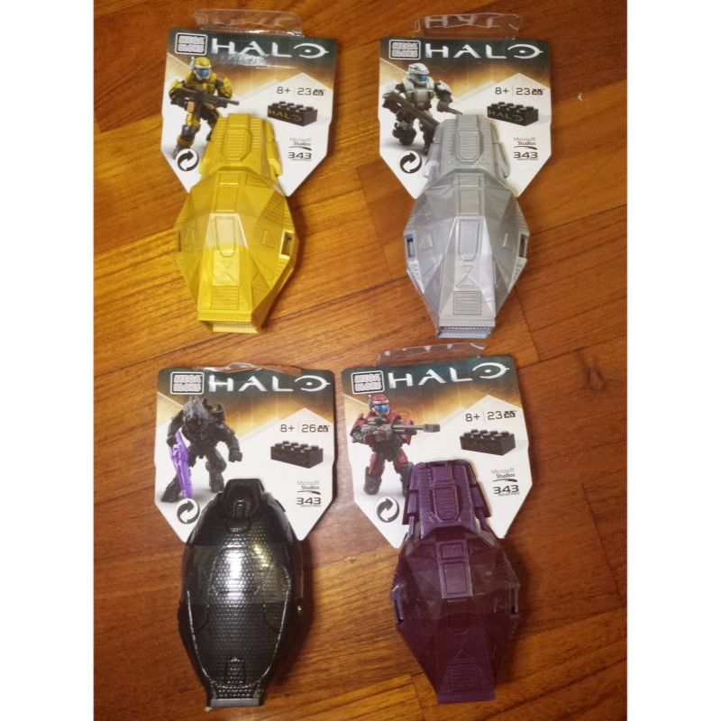 Halo Pod LOT Of 4 DPP66 DPP67 DPP68 DPP69