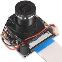 Raspberry Pi 4 B 3 B+ Camera Module Automatic IR-Cut Switching Day/Night Vision Video Module Adjustable Focus 5MP 1080p