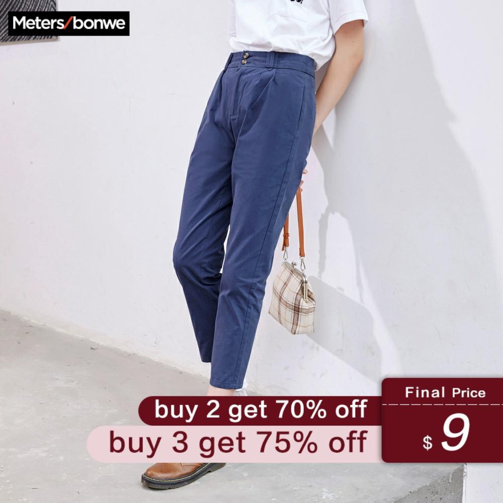 Metersbonwe Mid-waist Casual Harem Pants Women Loose Spring Autumn 2019 New Office Lady Korean Slim Harem Pants Nine Pants