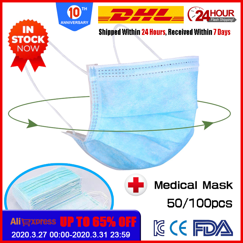 Medical Mask Disposable Surgical Mask Medical Masks For The Face Masks 10/20/50/100cps Mouth Cover Facial Three Layer