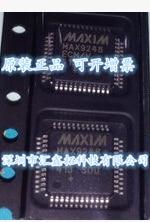 10pcs lot stm8s207c6t6 qfp48 MAX9248ECM MAX9248 QFP48