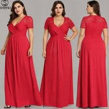 Skyyue Evening Dress Pleat Plus Size Women Party Dresses Sweetheart Short Sleeve Robe De Soiree Elegant Evening Gowns 2019 C547 plus sweetheart bishop sleeve dress