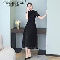 Evening Dress Chinese Modern Cheongsam Lace Chiffon Dresses Slim Sexy Kimono China Fashion Wedding Qipao Long Elegant Cheongsam