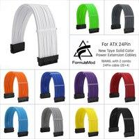 Formula AMOD-Fm-N24P ATX de 24 pines (20 + 4), Cable de extensión de alimentación para placa base de 24 Pines, 18AWG, Cables de Color sólido con peine de Cable