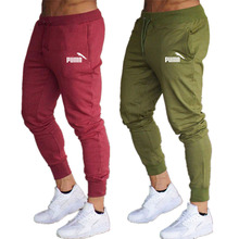 Spring Autumn Men Sports Running Pants Male With Pockets Foo