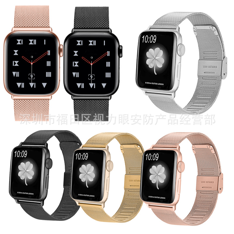 Applicable APPLE Watch Apple Watch Milan Nice, Nizza Watch Strap 4 S Stainless Steel Loopback Magnetic Sucker Metal Watch Strap