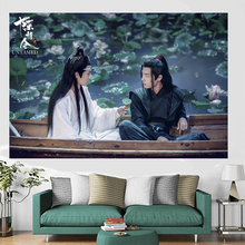 Wall-Hanging Xiao Zhan Boho Tapestry-Of-The-Untamed Home-Decoration Chen for Fan Wang