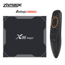 Android Tv box Amlogic S905X3 X96MAX + Android box 4GB 32GB 64GB Smart tv box 8K Box 2.4/5.0G WiFi Android Tv box 9.0(China)