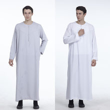 Muslim Ethnic Clothing Men Saudi Arab Pakistan Hijab Long Robe UAE Turkey Kimono Jubba Thobe Kaftan Islam Abaya Costumes White(China)