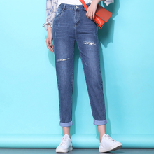 Ripped Jeans Women 2020 High quality Holes Loose Skinny Pencil Ankle Length Denim Jeans Female Cotton Pants