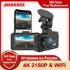 MARUBOX Dash Cam 4K 2160P M290SHD Wifi DVR Auto Kamera Vorne und Hinten Dual Dash Kamera 3