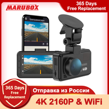 Marubox Dash Cam 4K 2160P M290SHD Wifi Dvr Auto Camera Voor En Achter Dual Dash Camera 3 \