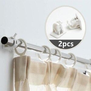 Image 1 - 1set Self Adhesive Curtain Rods bracket White Hanger Crossbar  Clips Wall Hooks organizer rails rack home storage