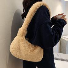 Новинка 2021 модная однотонная сумка через плечо для подмышек