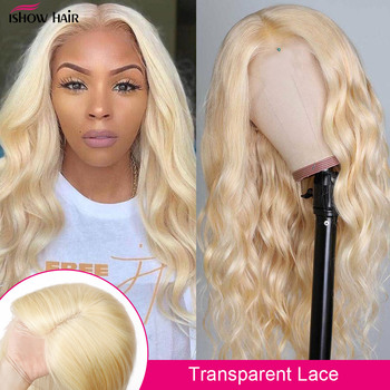 Ishow Hd Transparent Lace Wig 8-32 Inch Long Blonde Wig PrePlucked Human Hair Body Wave 613 Frontal Wig Lace Wig For Black Women image