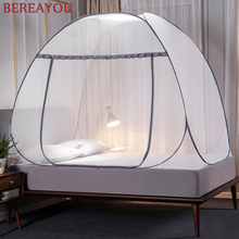 Modern Mosquito Net Yurt Mosquito Net For Home School Student Queen size Bed Canopy Kids Bedroom Polyester Summer Home Textile elegant hung dome mosquito nets for summer polyester mesh fabric home textile wholesale bulk accessories supplies products