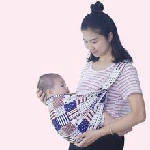 Эргономичный хлопковый слинг на плечо для новорожденных