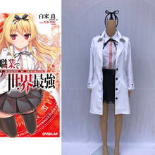 Yue Cosplay Anime Saikyou
