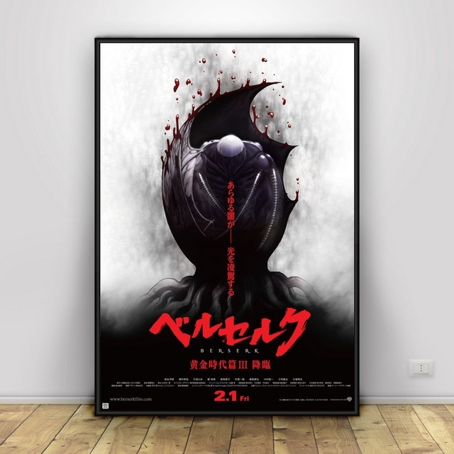 QianLei Berserker Poster Japan Anime Art Seidenposter Wanddekor Drucke 50x70cm kein Rahmen