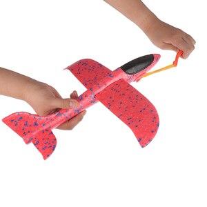 Пенопластовый самолёт для детей, 35 см