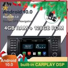 128g carplay android 10 автомобильный dvd плеер для bmw e53