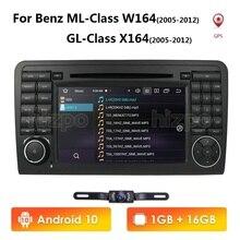 Android 10.0 7นิ้ว2 DinรถDVDวิทยุสำหรับMercedes Benz GL ML CLASS W164 ML350 USBล้อเหล็กRDS DVRฟรีกล้อง
