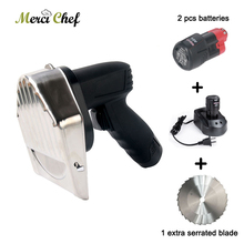 ITOP Shawarma Kebab Slicer  Electric Doner Cutter Knife Wireless With Two Batteries Kebab Slicer Two Blades 0012-04 t v reed robert cantwell and the literary left