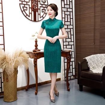 Qipao-vestido Sexy apretado corto de talla grande 3XL para mujer, vestido chino tradicional Clásico mandarín, Cheongsam Vintage, elegante