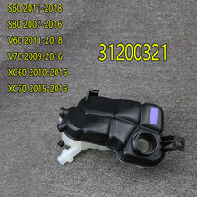 31200321 Coolant Water Bottle Recovery Tank Expansion tank FOR VOLVO V60 XC60 XC70 S60 S80 4.4l V8 2.0L l4 2010 2011 2012 2013