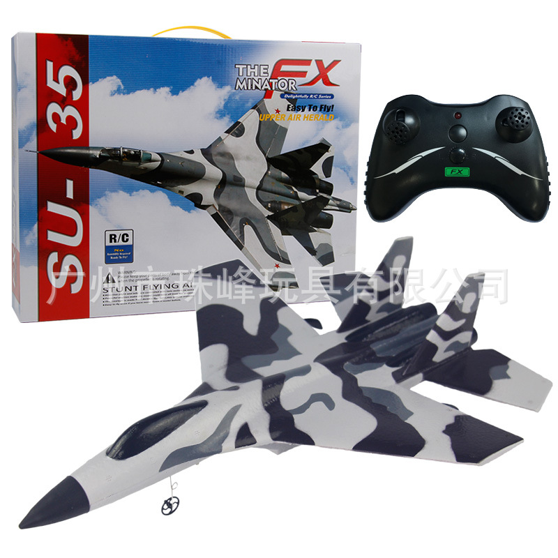 Sue SU35 Remote Control Fighter Plane Fixed-Wing Remote Control Aircraft Drop-resistant Model Airplane Foam Glider-Battery
