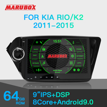 MARUBOX Radio Multimedia con GPS para coche, Radio con reproductor, Android 9, 8 núcleos, 64G, IPS, DSP, KD9402, para Kia Rio / K2