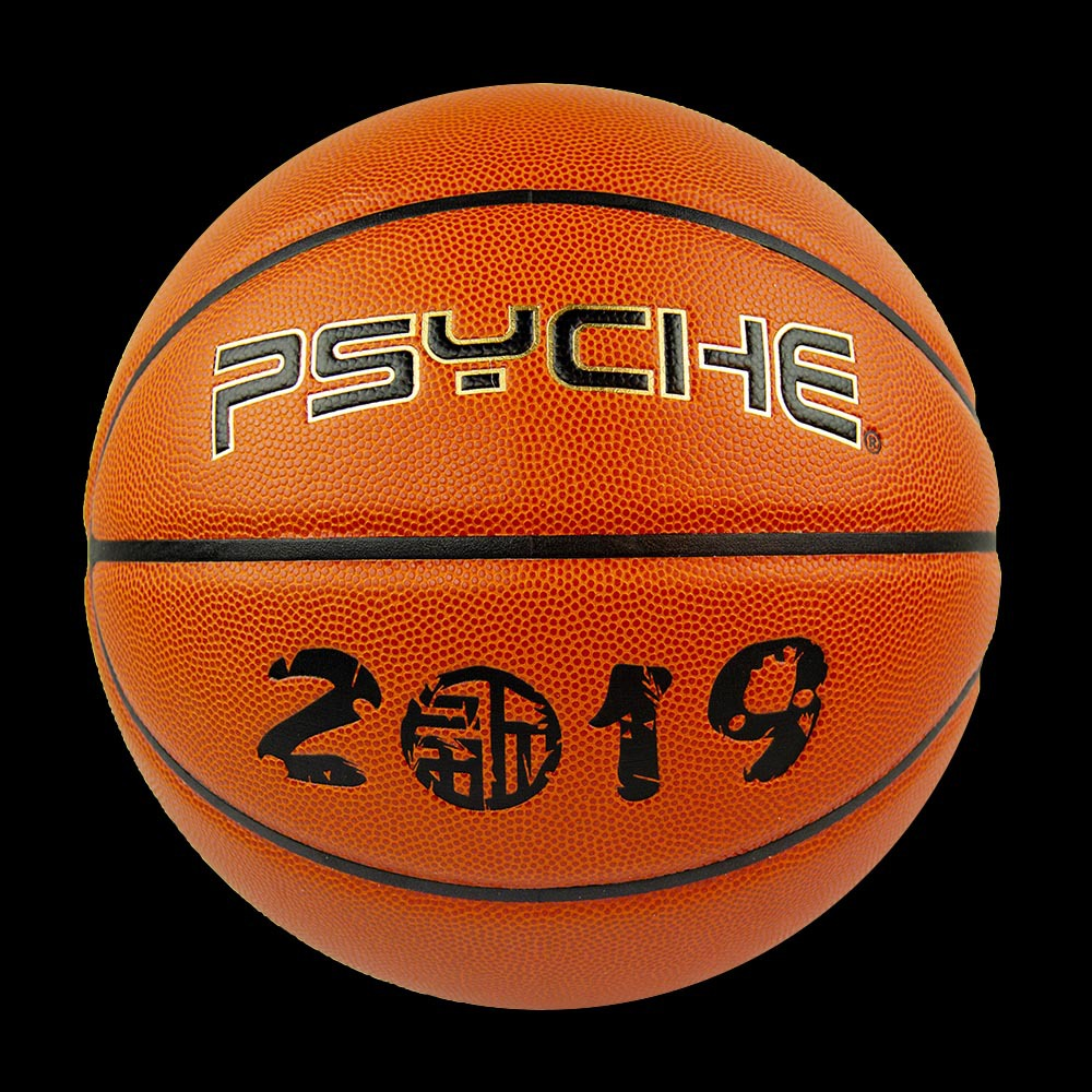 Psyche Microfiber Basketball Size 7 Imported From Japan Superfine Fibre Wear-Resistant Anti-slip Game For Basketball