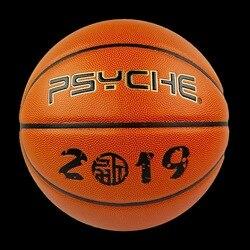 Psyche, baloncesto de microfibra, Tamaño 7, importado de Japón, juego antideslizante resistente al desgaste de fibra Superfina para baloncesto