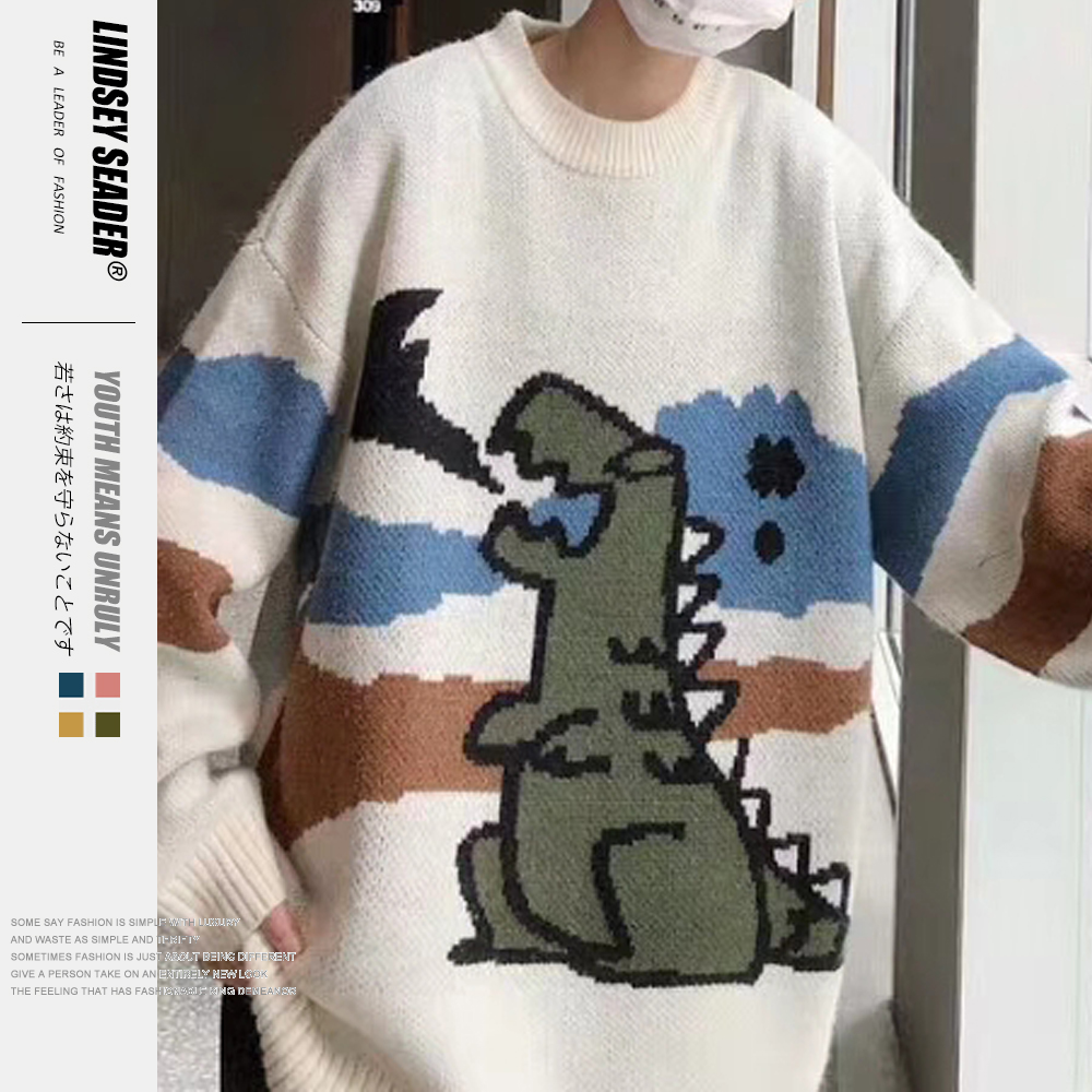 Lindsey Seader Loose Dinosaur Sweater 2020 Autumn Korean Style Knitting Pull Sweater Mens Harajuku Casual Outwear Men Clothes