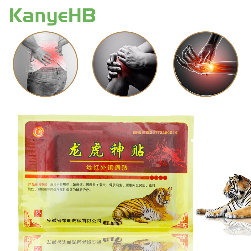 8pcs Tiger Blam Pain Relief Patches Ointment Joints Adhesive Plaster Arthritis Orthopedic Capsicum Medical Plasters H037
