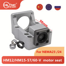 Support de vis de siège en aluminium HM12-57/60 v HM15, servo moteur pas à pas, support fixe intégré pour NEMA23 NEMA 24
