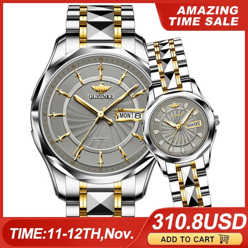 Couple Watch OUPINKE Brand Luxury Automatic Mechanical Watch Tungsten Steel Waterproof Clock relogio masculino couple gift 3172