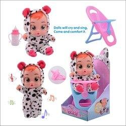 23cm pleurs bébés poupées semblant jouer jouet pulvérisation eau Mini Reborn bébé multifonctionnel poupée jouets pour filles mignon cadeau de noël