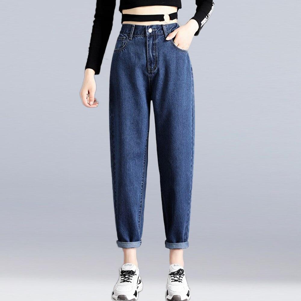 New Fashion Vintage High Waist Loose Women Jeans Harem Pants Boyfriend Jeans Washed Denim Pants Women Casual Jeans Pants