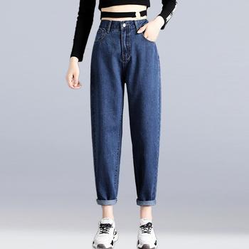 Vintage w pasie kobiety dżinsy Plus rozmiar luźny dżins Harem spodnie Streetwear dżinsy typu Boyfriend zmiękczana bawełna dorywczo dżinsy dla mamy tanie i dobre opinie Monbeeph Poliester COTTON Kostki długości spodnie CN (pochodzenie) Osób w wieku 18-35 lat 25 26 27 28 29 30 31 32 JEANS