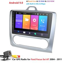 2 DIN 9 นิ้ว Android 9.0 GPS Navigation Touchscreen Quad-core วิทยุรถสำหรับ 2004 2005 2006-2011 ford Focus EXI ที่ USB DVR 2G + 32G(China)